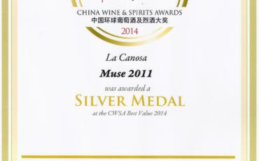 CWSA China wine & spirits awards 2014 MUSè 2011