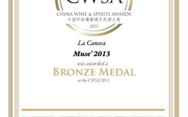CWSA2015 Musè 2013 Bronze MEDAL
