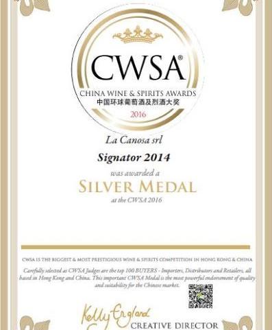 Medaglia D'argento al China Wine & Spirits Awards 2016 per il Signator 2014.