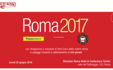 #ROMA2017