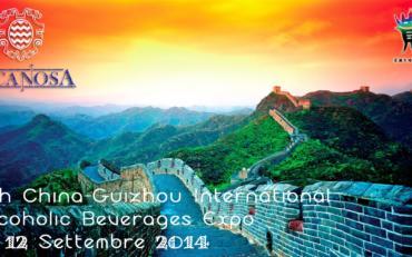 Presenti alla Guizhou International alcoholic beverage expo